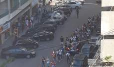 تظاهرة طلابية تجوب شوارع فرن الشباك وعين الرمانة