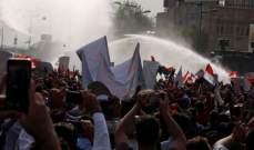 جلسة خاصة للبرلمان العراقي لمحاسبة الحكومة على التعدي على المتظاهرين