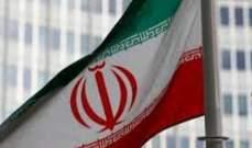 إيرانيون يتظاهرون أمام سفارة بلادهم في اليونان