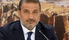 سعد: لبنان اليوم كناية عن منصة صواريخ إيرانية وبؤرة لكل انواع الموبقات التي تساهم بتمويل حزب الله