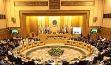 مجلس وزراء الخارجية العرب دان تصريحات نتانياهو بشأن الضفة الغربية