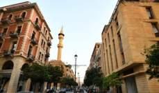 ما سر الزحف الدولي إلى بيروت... ولماذا يغيب الخليجيون؟