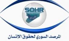 المرصد السوري: القوات الروسية استقدمت أكثر من 20 شاحنة محملة بمعدات عسكرية ولوجستية نحو قاعدتها في عين عيسى