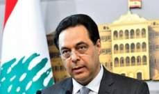 المنار: دياب لن يوقع قرار رفع الدعم ويريد إقرار البطاقة التمويلية بالبرلمان