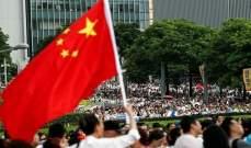 أنصار الحكومة في هونغ كونغ يتظاهرون للمطالبة بإنهاء العنف