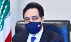 دياب برسالة إلى الكاظمي: استهداف الأمن والاستقرار بالعراق جريمة نستنكرها بشدة