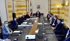 رئيس مجلس إدارة شركة الترابة الوطنية وافق على تعليق إغلاق الشركة بناءً على طلب دياب