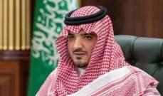 وزير الداخلية السعودية تعليقا على قضية تهريب المخدرات: أمن السعودية خط أحمر