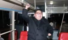 """""""رويترز"""": رصد قطار يرجح أنه خاص بكيم جونغ أون عند منتجع بكوريا الشمالية"""