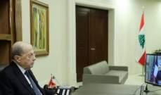 رسائل غير نقدية حملها مؤتمر باريس الثاني لدعم لبنان