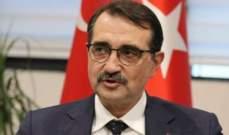 وزير الطاقة التركي: سفينة تركية ثانية ستبدأ التنقيب عن الغاز قبالة قبرص