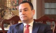 الصايغ: تحويل الحراك إلى انتفاضة عنفية يشكل ضربة قاضية لآمال اللبنانيين