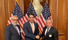 الوفد النيابي اللبناني يستكمل لقاءاته في واشنطن