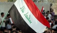 إصابة أكثر من 37 متظاهراً بحالات اختناق بالغاز المسيل للدموع وسط بغداد