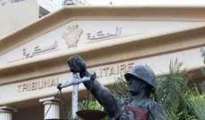 LBC: صدور مذكرة توقيف بحق كنعان ناجي بعد استجوابه من قبل قاضي التحقيق مارسيل باسيل