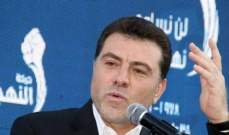 يعقوب: تفاهة الحياة السياسية في لبنان لم تعد تطاق