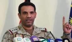 التحالف: وحدات المجلس الانتقالي وقوات الحزام الأمني تعود لمواقعها السابقة في عدن