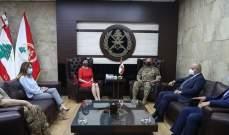 قائد الجيش التقى الممثلة الخاصة للأمين العام للأمم المتحدة في لبنان