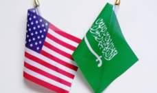مصادر للحرة: إدارة ترامب تدرس طلبا سعوديا بإرسال قوات عسكرية إضافية بأسرع وقت
