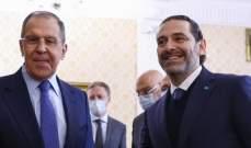 """الحريري في موسكو وهيل في بيروت.. الحكومة """"ليست"""" أولوية الأولويات!"""