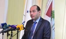 مراد: سنعمل على جعل لبنان مركزًا تجاريًا مهمًا يوزّع في الشرق