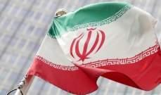 مسؤول إيراني: يمكن للسعودية أن تكون شريكا لنا إذا تخلت عن تبعيتها لواشنطن