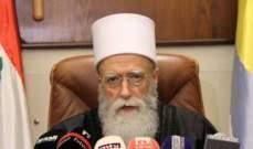 مشيخة العقل: الأمن العام ضبط كتبا دينية محظور نقلها والتجارة فيها