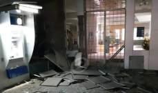 """النشرة: إنفجار إستهدف مصرف """"فرنسبنك"""" في شارع رياض الصلح في صيدا"""