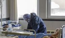 الصحة الإيرانية: 50 وفاة و2819 إصابة جديدة بكورونا ما يرفع إجمالي عدد الحالات إلى 146668