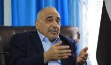 عبد المهدي أبلغ القائم بأعمال أميركا أن استهداف مواقع الحشد غير مقبول