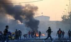 سفير تركيا في بغداد: الاحتجاجات جاءت بإرادة شعب العراق فقط