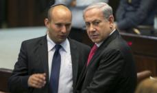 رئيس الوزراء الإسرائيلي يعين نفتالي بينيت وزيرًا للدفاع