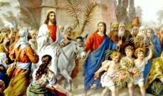 مبارك الآتي باسم الرب