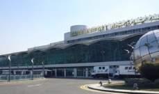 جمارك مطار القاهرة تضبط 3 محاولات لتهريب مواد مخدرة