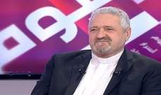 خضرا: مصلحة المجتمع المسيحي في لبنان هي بقيام دولة مدنية مبنية على حقوق الفرد