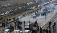 """حاكم مدينة """"إسلام شهر"""" الإيرانية يطلب تعزيزات لخطورة الوضع"""