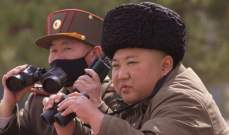 زعيم كوريا الشمالية يشرف على مناورة جديدة لمدفعية بعيدة المدى