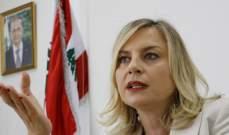 كلودين عون روكز: ما ينقص الساحة السياسية اللبنانية اليوم هو الكفاءة