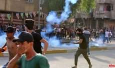 ارتفاع حصيلة قتلى احتجاجات اليوم في العراقإلى 14 قتيلا و 39 جريحا