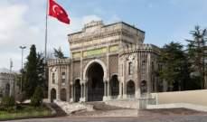 قصور العثمانيين معروضة للبيع وشروط خاصة في الملاك الجدد