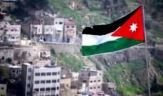 الخارجية الأردنية تدين الهجوم على موظفي القنصلية التركية بأربيل