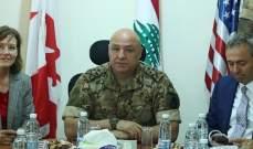 لجنة الإشراف على برنامج المساعدات لحماية الحدود البرية اجتمعت برئاسة قائد الجيش