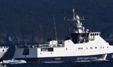 احتجاز جديد لكوريين شماليين مارسوا الصيد الجائر في المياه الروسية