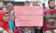 اعتصام للمهجرين الفلسطينيين امام مكاتب الاونروا في عين الحلوة