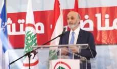 جعجع لباسيل: من يريد عودة النازحين عليه أن يسعى ليجد طريقة لإخراج الأسد من سوريا