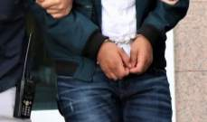 """إحالة 11 مشتبها بالانتماء لتنظيم """"داعش"""" إلى المحكمة في إسطنبول"""
