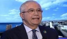 """حوري: النقاشات حول إمكانية خفض الأموال المخصصة للبنان من """"سيدر"""" تدور بإطار تحليلي"""