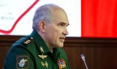 الجيش الروسي: مقتل 110 جنود سوريين خلال 4 أشهر جراء هجمات مسلحي إدلب