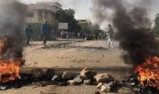 تعليق الدراسة في جميع مدارس السودان لأجل غير مسمى
