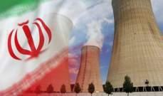 الطاقة الذرية الإيرانية: مفاعل أراك المعاد تصميمه سينتج المزيد من النيوترونات